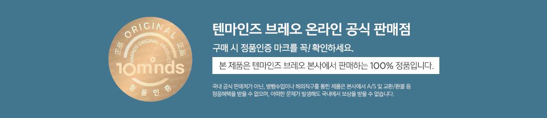 JS_상세배너_정품인증안내_1905