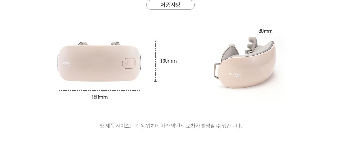 제품 사양 - 너비:180mm, 높이:100mm, 폭:80mm